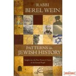 Patterns in Jewish History