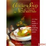 Chicken Soup to Warm the Neshama S/C