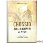Chassid, Yerei Shomayim, Lamdon, The 3 Steps To Succeeding As A Bochur
