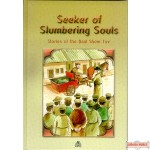 Seeker of Slumbering Souls - Childrens Edition