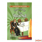 The Story of the Baba Sali H/C