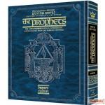 Milstein Edition of the Later Prophets: Ezekiel / Yechezkel