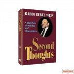 Second Thoughts - Softcover