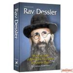 Rav Dessler - Hadcover