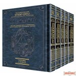 The Rubin Edition of the Early Prophets 5 Volume Slipcased Set (compact edition)