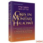 Cases In Monetary Halachah - Hardcover