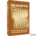 Tales for the Soul Volume 4 - Softcover