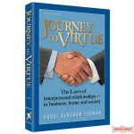 Journey to Virtue - Hardcover