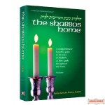 The Shabbos Home Volume 2 - Hardcover