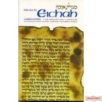 Eichah / Lamentations - Softcover