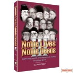 Noble Lives Noble Deeds - Volume 3 - Hardcover