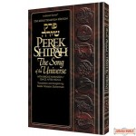Perek Shirah - The Song of the Universe - Pocket Size - Deluxe Embossed Cover