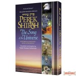 Perek Shirah - The Song of the Universe - Pocket Size - Softcover