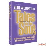 Tales for the Soul #5 - Hardcover