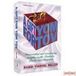 A Gift For Yom Tov - Softcover