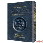 Ramban on the Torah - Bereishis Vol. 2: Chapters 26-50