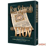 Rav Schwab on IYOV