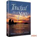 Touched by a Story #4 - Hardcover