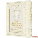 The Simcha Handbook