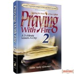 Praying With Fire #2 - Hardcover