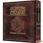 Interlinear Chumash All in one vol