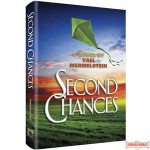 Second Chances  -  Novel