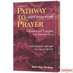 Pathway To Prayer (Sefard)