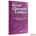 Great Chassidic Leaders - Softcover