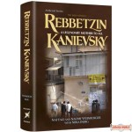 Rebbetzin Kanievsky - A Legendary Mother to All