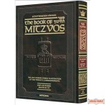 Sefer Hachinuch - Book of Mitzvos #2