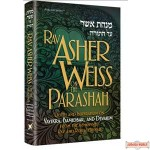 Rav Asher Weiss on the Parasha #2 - Vayikra, Bamidbar & Devarim