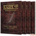 Sapirstein Rashi Personal Size Chumosh 4 Vol Set - Bereishis
