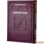 Sapirstein Edition Rashi #5 - Devarim