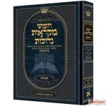Chumash Mikra'os Gedolos #2 Shemos - חומש מקראות גדולות, שמות