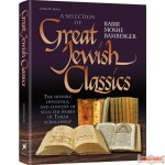 Great Jewish Classics, History, Influence, & Content of Selected Works of Torah Scholarship