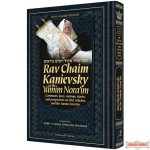Rav Chaim Kanievsky on the Yamim Nora'im, Comments, laws, customs, stories, and perspectives on Elul, Selichos, and the Yamim Nora'im