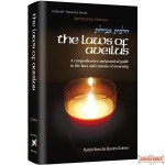The Laws of Aveilus, A comprehensive & practical guide to the laws & customs of mourning
