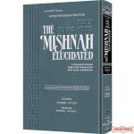 The Mishnah Elucidated #21, Seder Tohoros Vol. #5, Tractates: Tohoros / Mikvaos