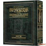 Chumash with the Teachings of the Talmud, #5 Sefer Devarim