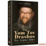 The Yom Tov Drashos - Rav Avigdor Miller