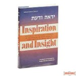 Inspiration and Insight - Torah - Softcover