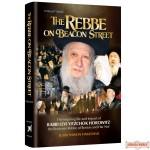 The Rebbe on Beacon Street, The Life & impact of the Bostoner Rebbe