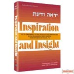Inspiration and Insight - Festivals - Hardcover