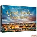 Great Jewish Inspiration, Powerful & Motivational Messages by Torah Personalities