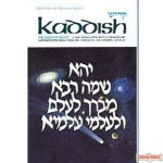 Kaddish - Hardcover