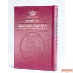 Kinnos / Tishah B'av Siddur - Ashkenaz - Hardcover