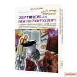 Zemiros / Bircas Hamazon - Hardcover - Pocket Size