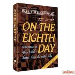 On The Eighth Day - Hardcover