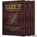 Sapirstein Edition Rashi - Personal Size slipcased 3 vol. set - Devarim / Deuteronomy