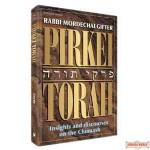Pirkei Torah - Softcover